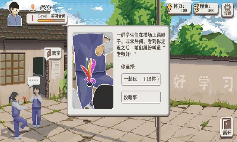 亲爱的老师6韩国中文无修版