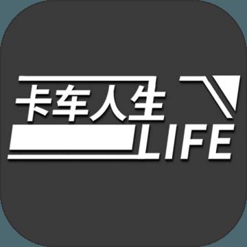 卡车人生中文全国地图