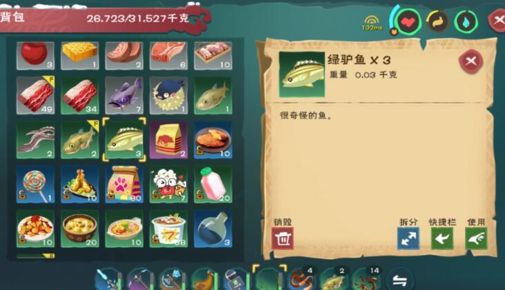 创造与魔法鱼头泡饼制作方法一览