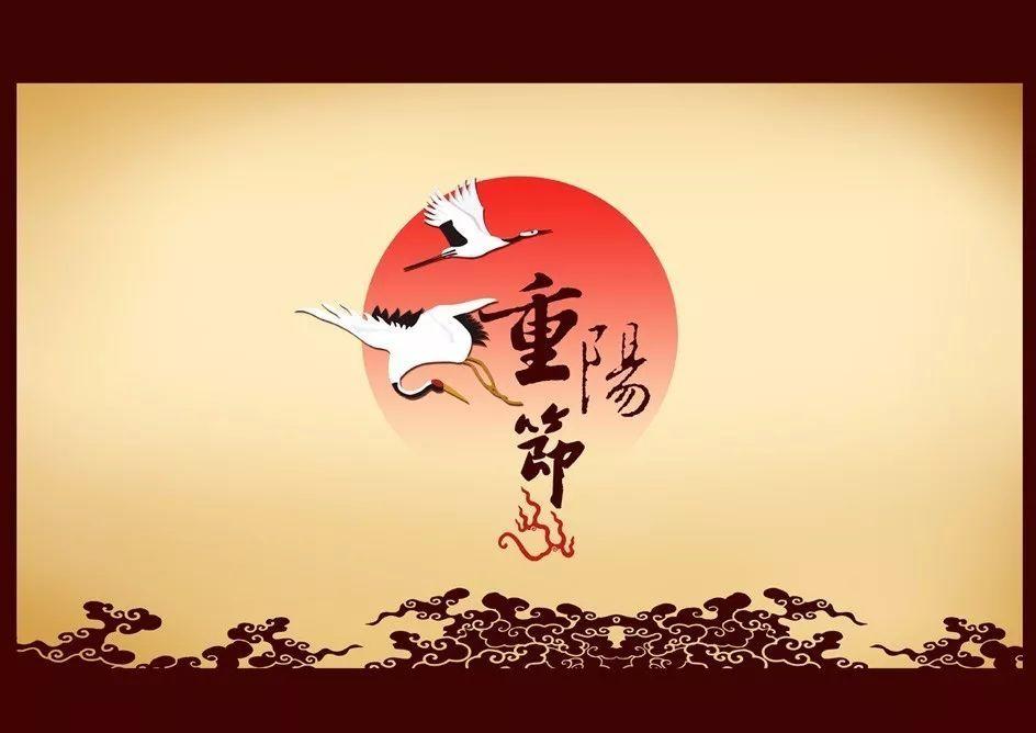 蚂蚁庄园10月14日:古人常说的重阳节登高就是指爬山吗?