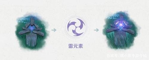 原神雷石作用详细介绍