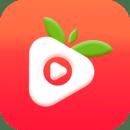 草莓app无限制观看