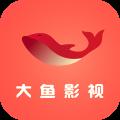 大鱼影视1.0.2安卓版