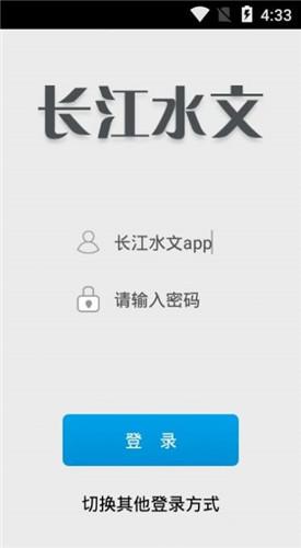 长江水位实时查询网