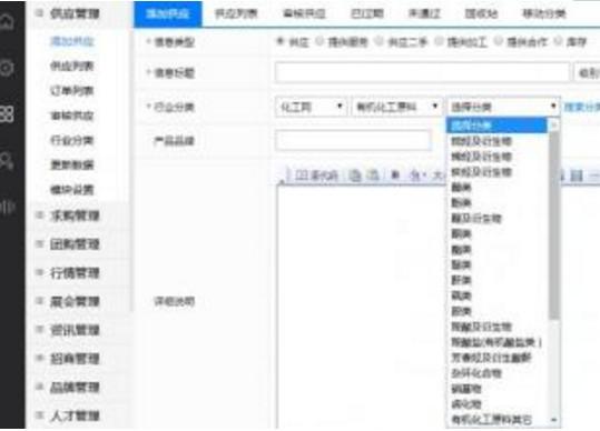 destoon7.0后台栏目分类如何批量修改成拼音目录