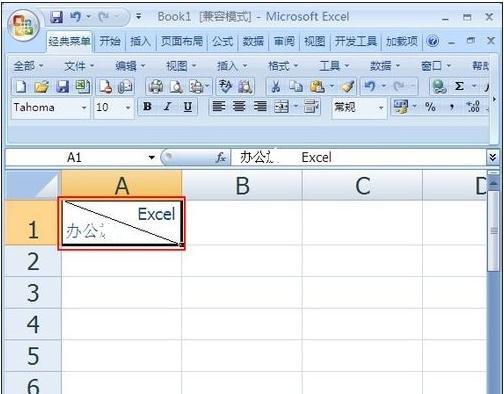 如何在Excel表格中批量修改日期后面的时间
