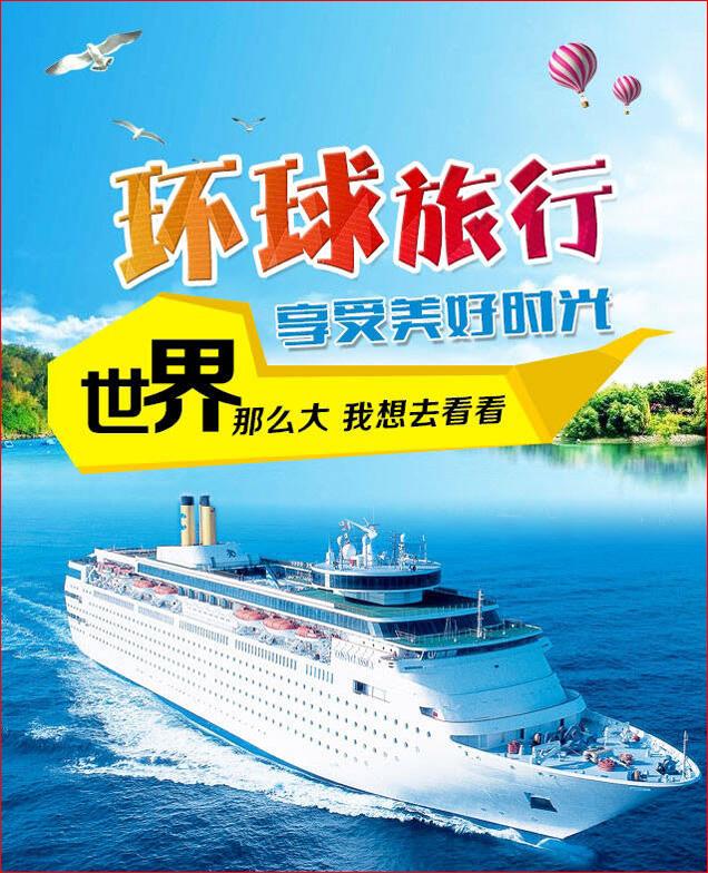 dedecms织梦模板 大气旅行社营销推广类落地