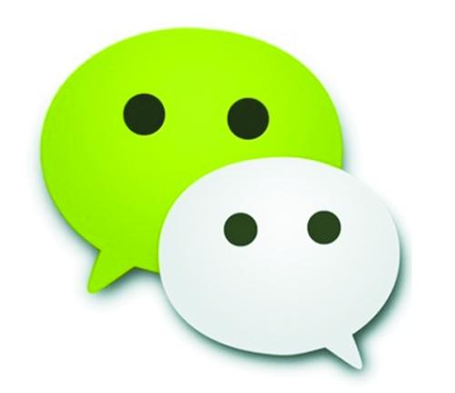 QQ微信合计月活数达11.51亿,QQ智能端月活数6.534亿