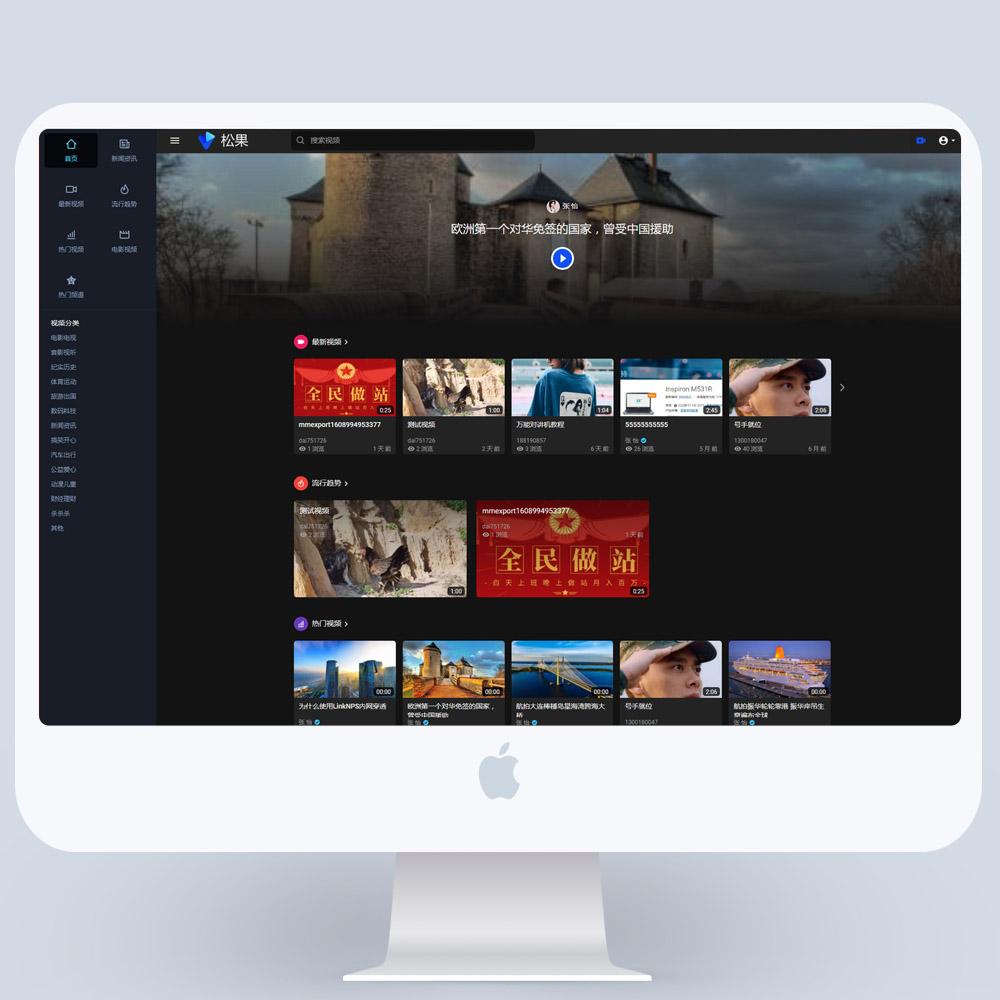 PHP视频网站源码 大气视频网站模板 自动获取封面 3款主题