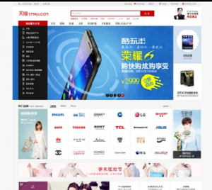ECSHOP模板堂仿天猫商城模板-旗舰版+团购+天猫tmall模板+Sup