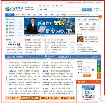 B2B行业门户信息网站源码 destoon5.0源码整站带数据免费下载