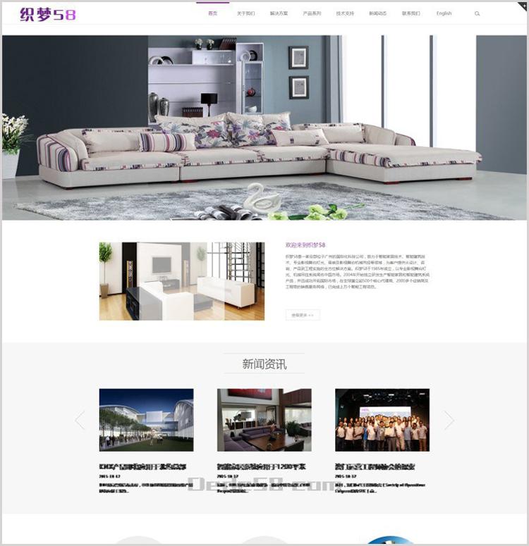 HTML5响应式自适应产品展示网站源码 PHP织梦模板