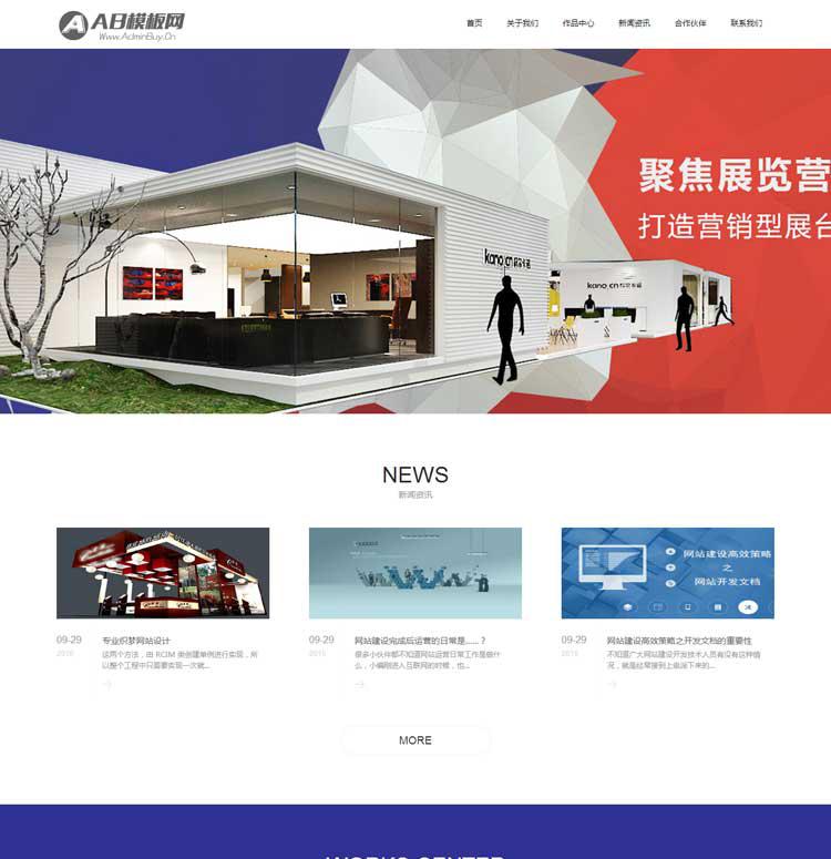 PHP高端创意网站源码 HTML5织梦dedecms模板手机版同步数据