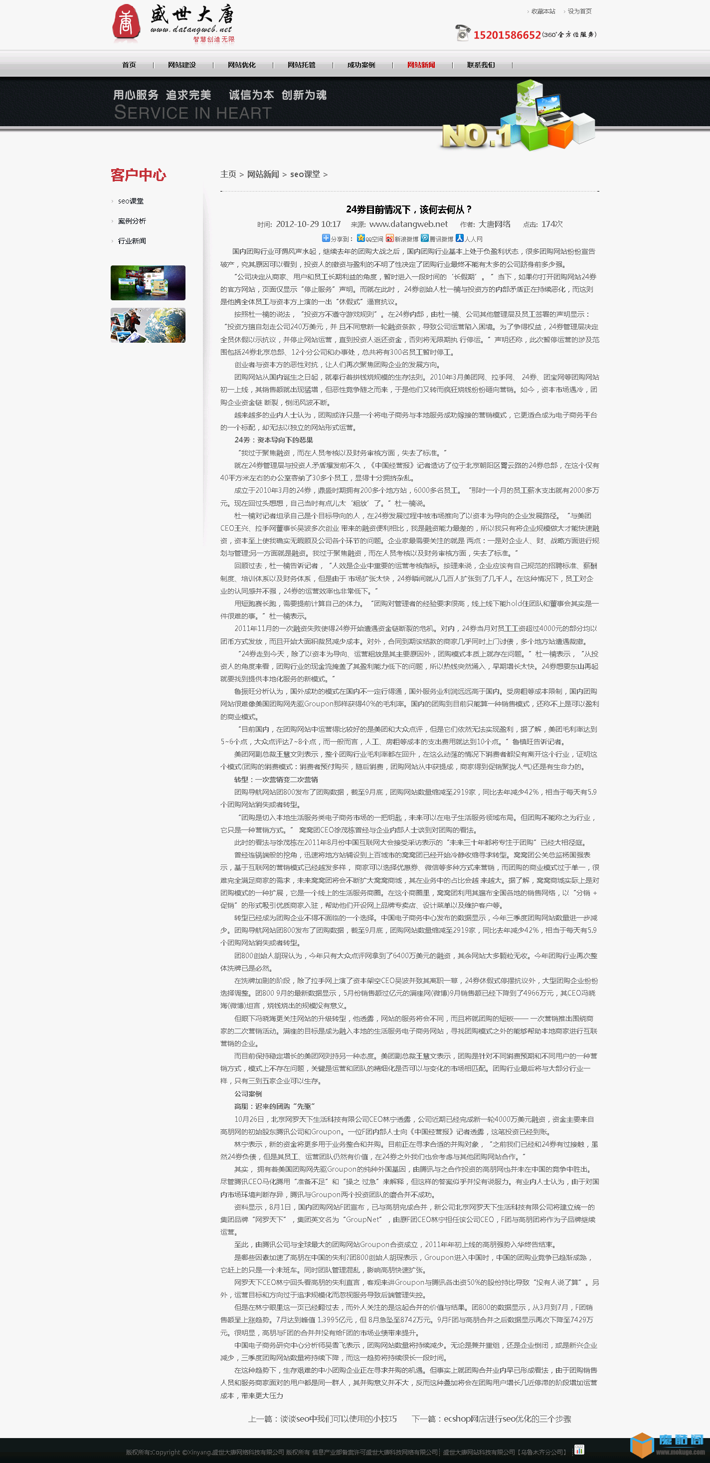 应用中心截屏_2012-11-29T02-43-54.959Z.png