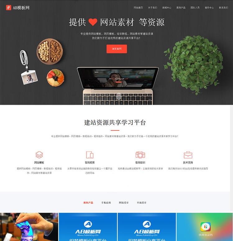php大气企业网站源码 响应式高端精美企业工作室织梦模板