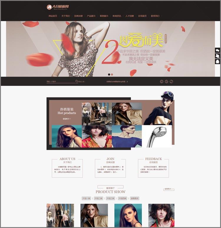 DEDECMS织梦女装服饰网站源码 PHP服装展示设计网站源码