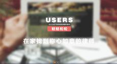jQuery带文字动画焦点图片轮播切换代码