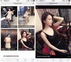 html5仿微信朋友圈图片放大手机相册效果