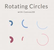 canvas绘制扁平的圆形加载动画。圆形旋转动画