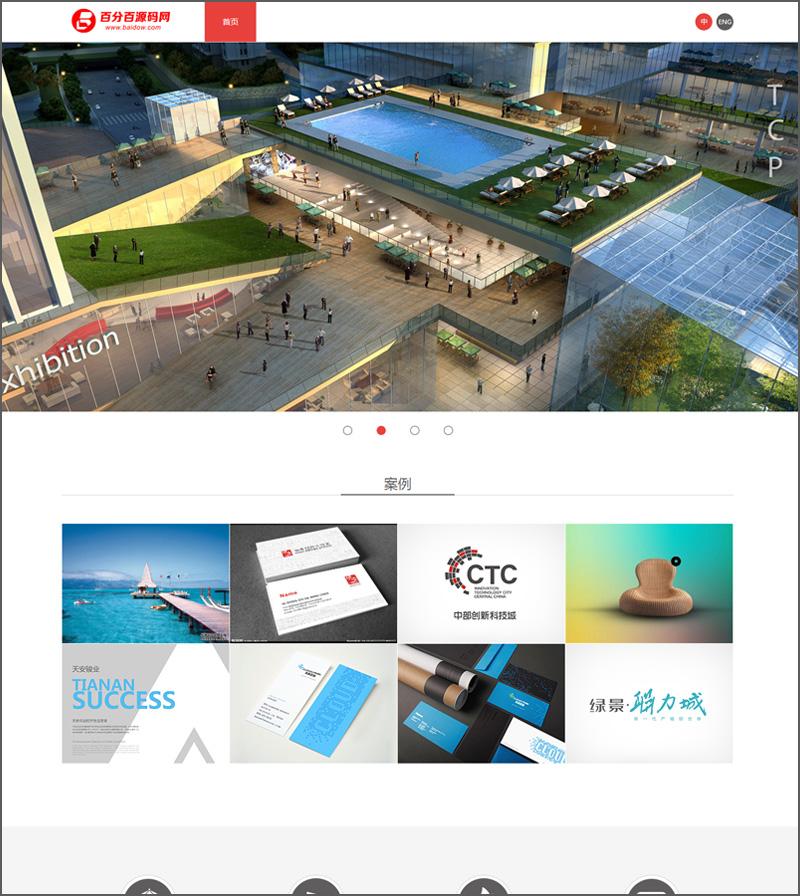 DEDE文化品牌传播公司网站源码 广工设计公司企业网站织梦模板