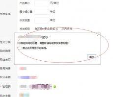 destoon/5.0/6.0/7.0程序 如何禁止网站会员发布重复信息