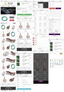 响应式玉石头珠宝商城网站手机模板,电子商城网站wap模板下载