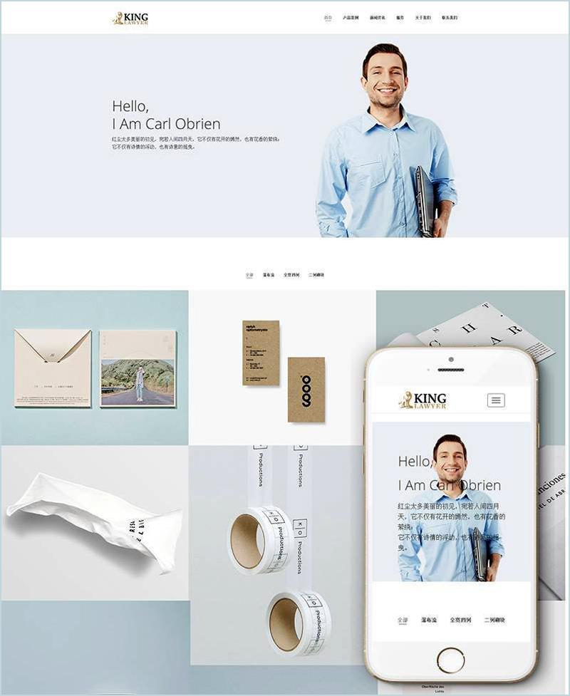 DEDECMS大气产品创意设计网站源码 响应式PHP织梦模板带手机端