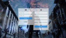 简单的适用于游戏登录注册表单form样式代码。