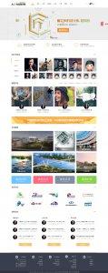 discuz模板 建筑设计公司官网 商业版UTF-8
