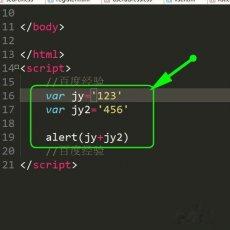 JS如何把字符串转换成数字,字符类型变数字类型
