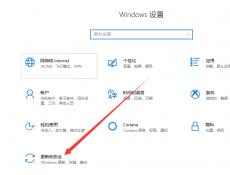 windows10怎样一键恢复