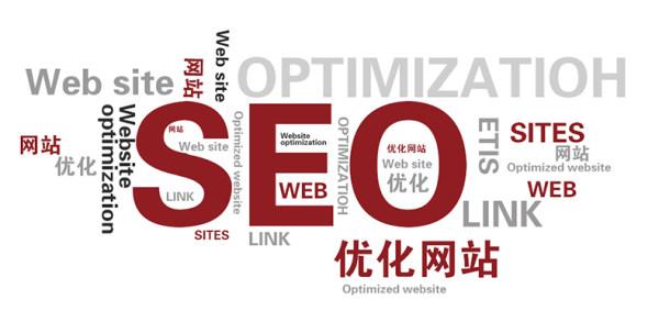 网站搜索排名发生波动的原因有哪些?