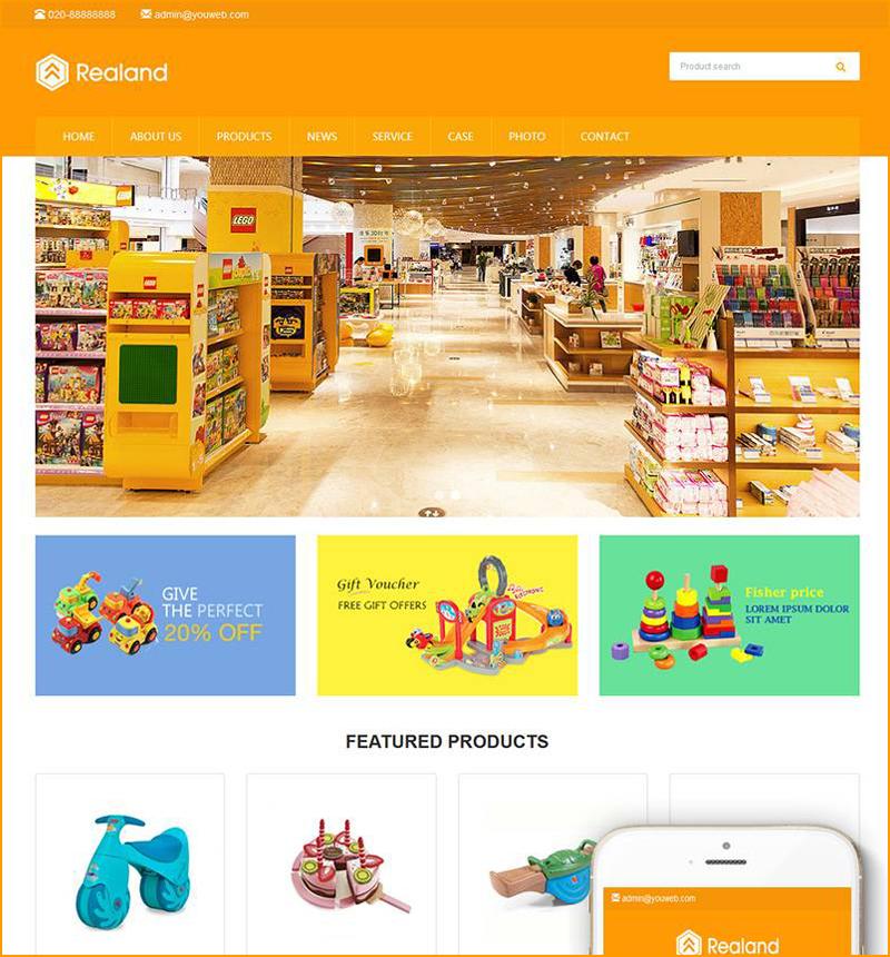 DEDECMS大气食品百货英文外贸网站源码 PHP