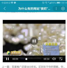 织梦百度小程序微信小程序video标签不支持视频封面,autoplay等