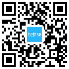 dedecms网站模板响应式搬家家政服务公司网