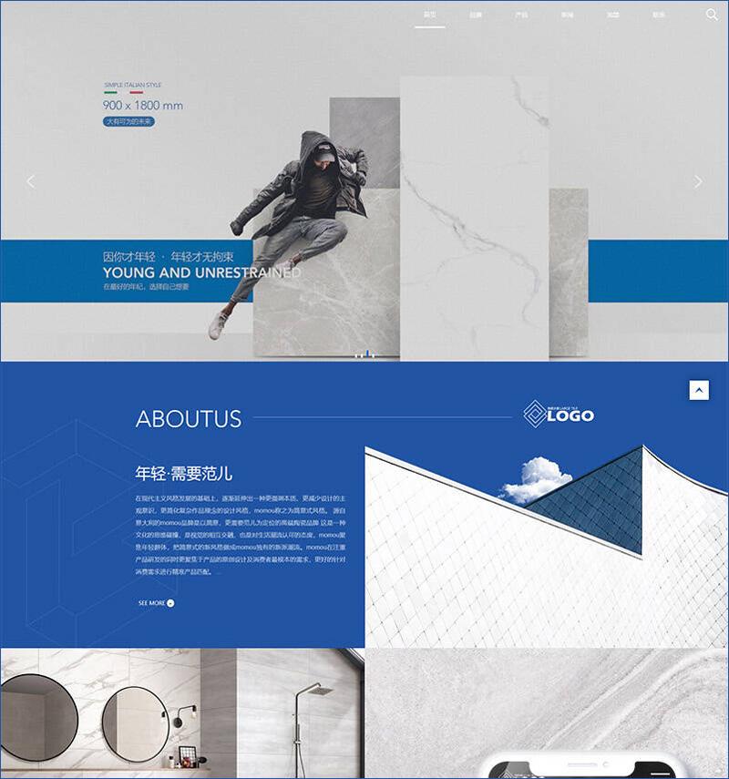 dedecms网站模板 大气品牌建材瓷砖网站源码