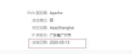 ecshop修改后台起始页位置显示商城安置时间日期教程