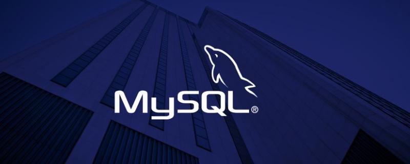 Python全栈介绍MySQL 数据库