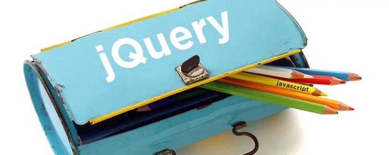 """jquery中$(""""#"""")和$(""""#""""+xx)的"""