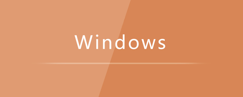 windows7启用网络保留不了怎么办