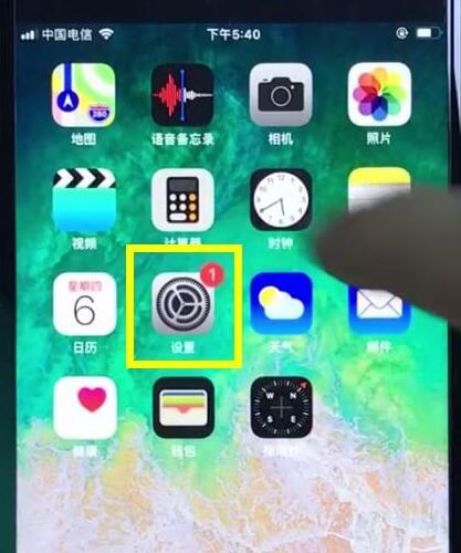 iphone12怎么设定电池电量百分比显示