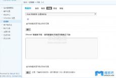 Discuz! X3.2遭遇到恶意注册和灌水后的批量处理方案