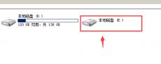 win2008 r2因为使用安全设置软件导致权限丢失无法打开磁盘的解决