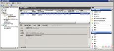 windows任务计划执行结果0x0 0x1的意思与win2008系统计划任务用