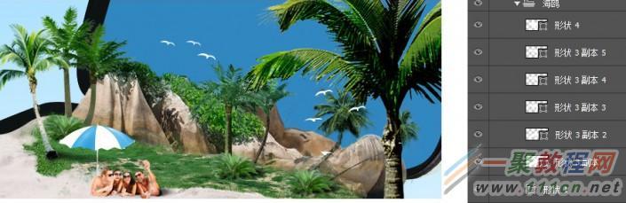 岛沙滩旅游景区海报制作教程   1,转入太阳伞,调整大小位置,用钢笔勾