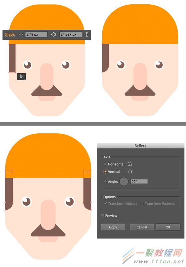 illustrator绘制扁平化风格的卡通人物肖像教程