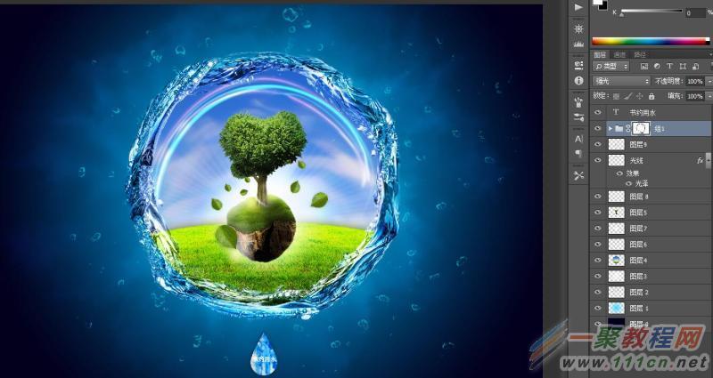 photoshop设计一张节约用水环保主题海报制作教程